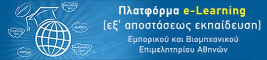 EBEA eLearning